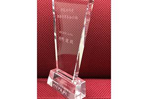 平成30年度事業利用促進表彰を頂きました。