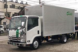 ~さいたま営業所に関東いすずさんから新車【3tゲート車】が納車になりました!!~
