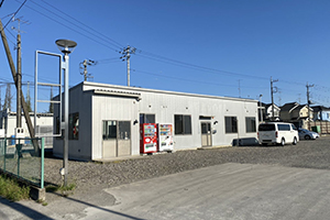 株式会社しんけん 加須営業所開設のご案内です。